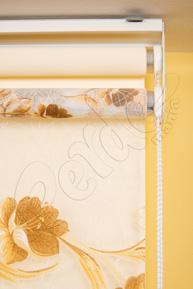 Çiftli Sistem Kahverengi Lilyum Tül ve Ekru Mat Polyester Stor Perde