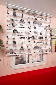 Fırsat Perdesi - 130 x 200 cm Paris Baskılı Zebra Perde