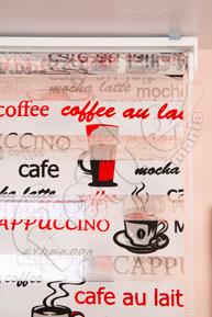 Coffee Baskılı Zebra Perde
